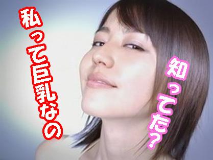 Masami4
